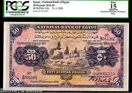 """EGYPT 15b """"CAMEL CARAVAN"""" 1920 50 EGYPTIAN POUND GRADED PCGS 15! FINEST... - $6,950.00"""