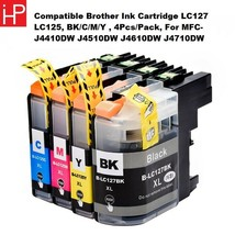 COMPATIBLE BROTHER INK CARTRIDGE LC127 LC125, BK/C/M/Y , 4PCS/PACK - $26.63