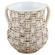 Judaica Polyresin Brown White Hand Washing Cup Netilat Yadayim Natla Net Pattern