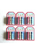 Blistex Lip Balm Holiday Collection 6x 3Pack 18 Lot Raspberry Caramel Bl... - $15.99
