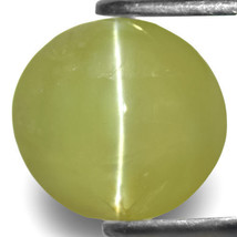 IGI Certified INDIA Chrysoberyl Cat's Eye 8.87 Cts Natural Untreated Oval - $1,220.00