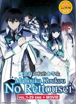Mahouka Koukou no Rettousei The Irregular at Magic High School DVD 1-29 +Movie
