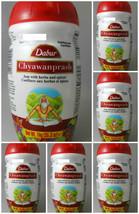 6 Jars Dabur Chyawanprash Ayurvedic 500grams Aids Allergy - $52.00