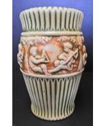 "Roseville Donatello Pattern - 7 7/8"" Tall Vase #5 - $50.69 CAD"
