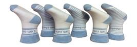 6 Pairs Baby Boys pale white blue cushion cotton rich socks I am Cute Ch... - $13.44