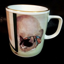Metropolitan Museum Of Art Cat & Spider Mug Toko Deshoulieres Lourioux V... - $13.37