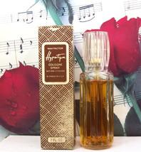 Max Factor Hypnotique Natural Cologne Spray 2.0 FL. OZ. NWB - $109.99
