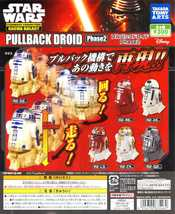 Art  star wars char gacha galaxy p2  pullback  1 thumb200