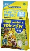Hyponex Maguanpu K large grain 600g - $43.65