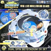 Takara Tomy Beyblade Burst B-62 Dual Cyclone Stadium DX Set image 1