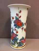 Lenox Saxony Vase 24 K Gold Trim Porcelain Meissen Smithsonian Reproduction - $28.50