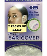 2 PACK PLASTIC EAR COVER WATER & CHEMICAL RESISTANT 12 PCS ONE SIZE FIT ... - $2.56