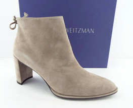 New Stuart Weitzman Size 9.5 Lofty Taupe Gray Ankle Bootie Boots 9 1/2 - $259.00
