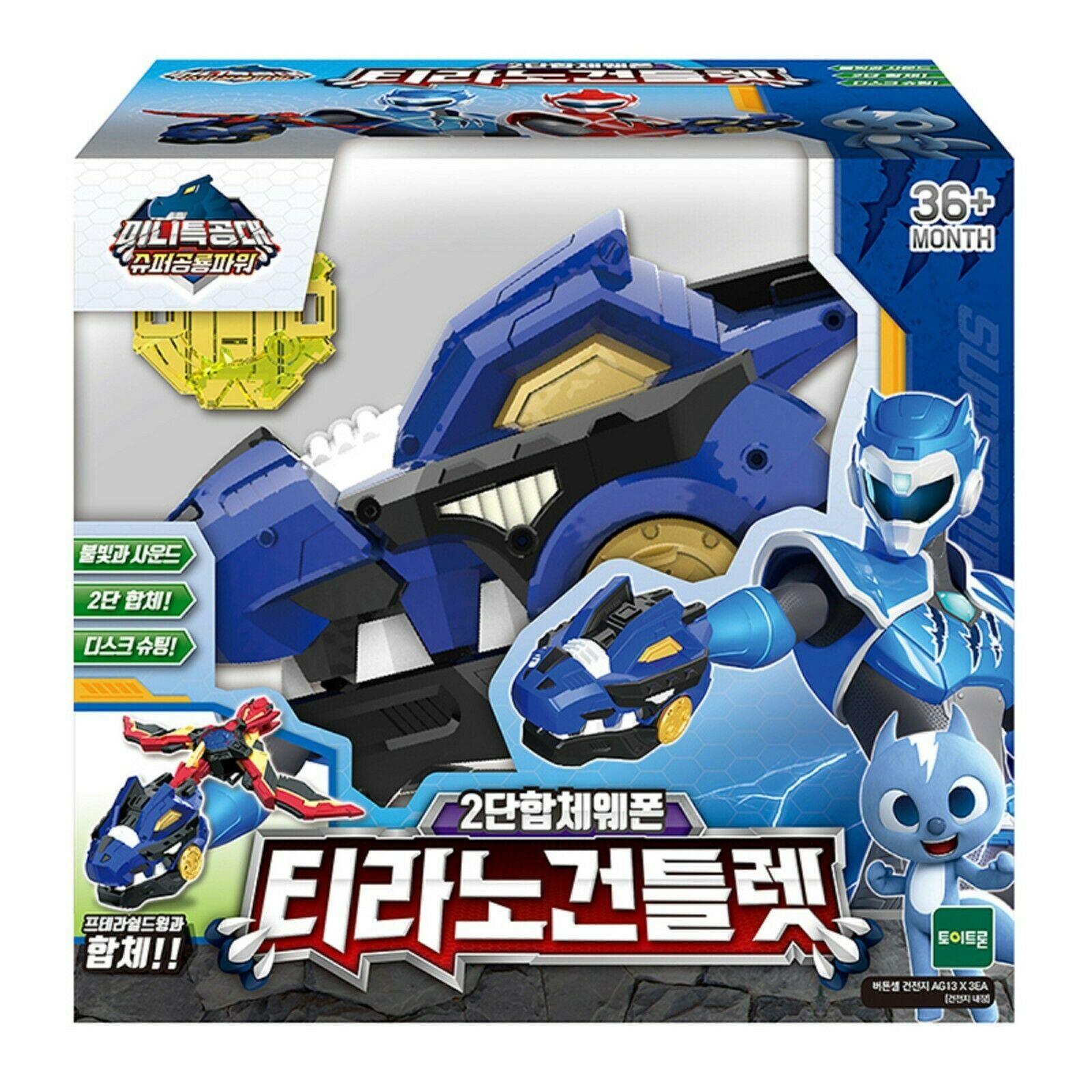 Miniforce Tyranno Gauntlet Sound Lights Toy Super Dinosaur Power Part 2 Weapon