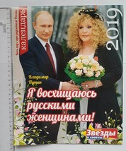VLADIMIR PUTIN Calendar 2019 President of Russia ORIGINAL 2019.FREE SHIP... - $23.38