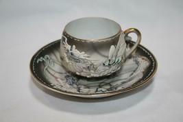 Dragonware Japan Moriage Lithophane Geisha Demitasse Cup & Saucer #2323 - $24.00