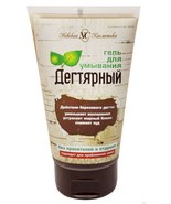 Birch tar. Gel for washing, tar.150ml.cleanses the skin, eliminates infl... - $18.00