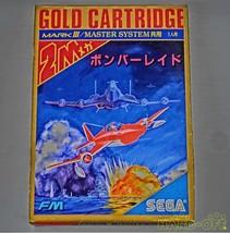 Sega Bomber Raid G-1373 R  Etro Game Software - $322.37