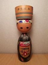 Vintage 1977 Japan Made Creative Izu Oshima Bobble-head Kokeshi Doll (18... - $28.70