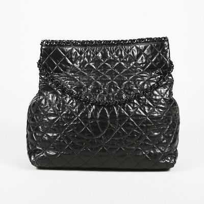 e1bac64283b7 Chanel Quilted Leather