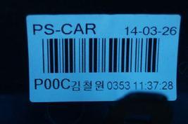 2014-16 Kia Soul Heater Climate Control Switch Panel Radio Trim image 10