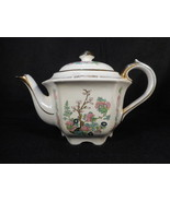 Vintage Sadler English Ind. Tree Pattern Tea Pot with Gold Detailing 30 oz. - $89.05