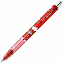 *Zebra sharp pen Delgado Snoopy 0.5 Snoopy red P-MA89-SN-Q2 - $15.87
