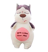 East Majik Lovely Kids Toy Soft Plush Doll Cow Plush Toy for Children - $23.11