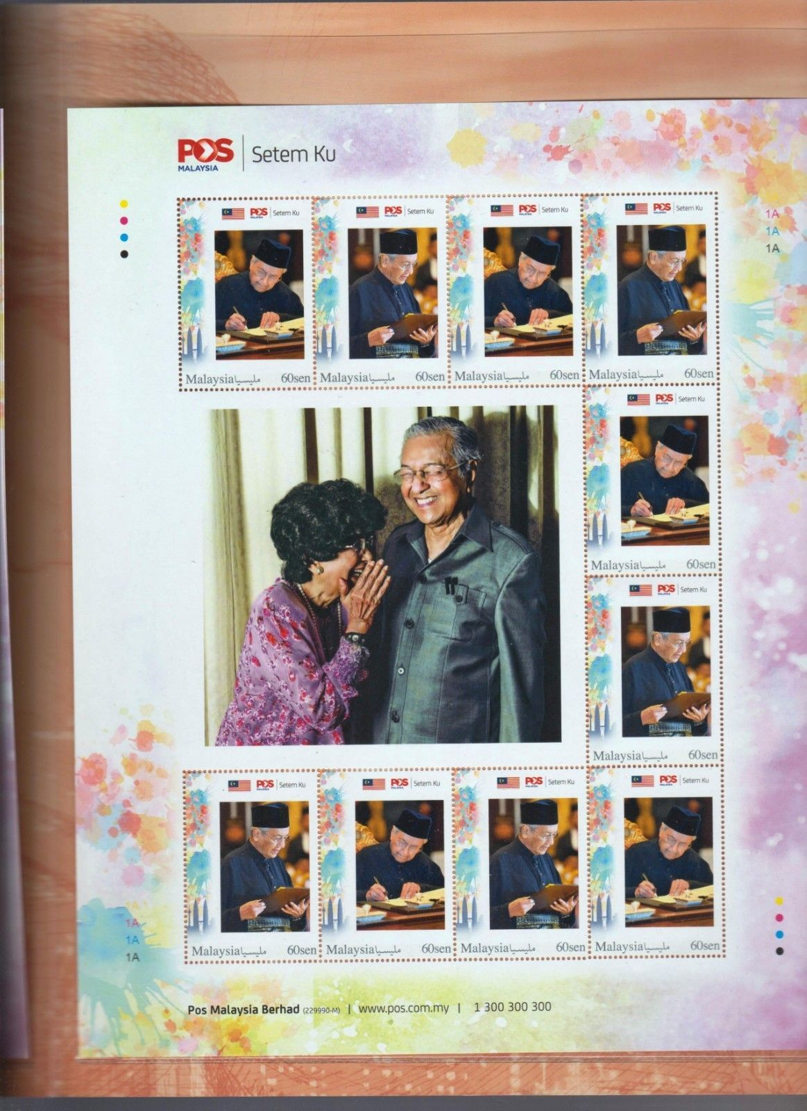 Stamp Malaysia Prime Minister Tun Mahathir Mohamad 2018 Official by Pos Malaysia