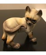 Vintage Siamese Cat Kitten Figurine - $9.50
