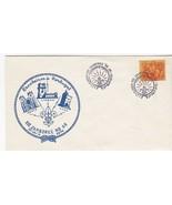 BOY SCOUTS JAMBOREE PORTO PORTUGAL 1970 - $1.78
