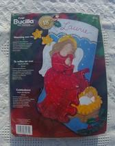 Vintage NEW Bucilla Watching Over Me Felt Christmas Stocking Kit #85175 - Circa  - $49.99