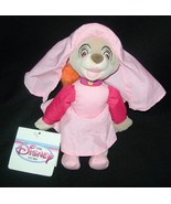 Disney Store Robin Hood Maid Marian Mini Bean Bag Plush Stuffed Animal Pink - $11.85