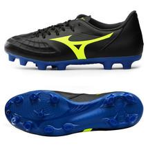 Mizuno Rebula 3 Select MD Football Shoes Soccer Cleats Boots Black P1GA2... - $99.99