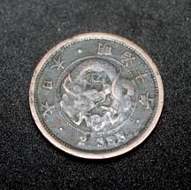 Japan 1877 Emperor Meiji 2 Sen Bronze Coin - $146.99