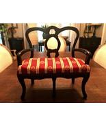 Vintage Salesman Sample Love Seat Miniature Doll Size Settee Sofa 15.5 i... - $163.34