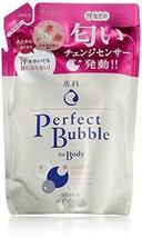 Shiseido Perfect - 350ml refill Senka Perfect bubble Four body Sweet floral
