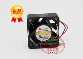 DS07015T12U new original  AVC7015 DC12V 0.7A 4 wire PWMCPU cooling fan - $15.10