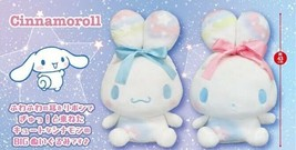 Cinnamoroll Tighten your ears BIG plush toys-Pink - $49.54