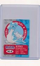 1997 Japanese Pokemon Card Bandai HTF Lapras #41 - $10.00