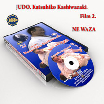 Judo. Katsuhiko Kashiwazaki. Japanese method of ground fighting. Newaza. - $12.00