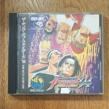 King of Fighters 94 Neo Geo SNK Video Game Japan Import - $6.92