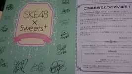 FAMILY MART SKE48xSweets Special Complete Album winning prize brand new A77 - $740.00