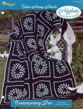 Crochet Pattern - Contemporary Duo - The Needlecraft Shop - Take-Along Blocks - $2.25