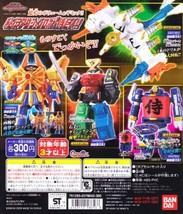 Bandai 2009 Power Rangers Samurai Sentai Shinkenger 4 Gashapon Figure Megazord - $26.99