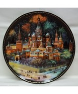 Bradford Exchange Plate Village Life 7 3/4in Russian 1st Plate #7053 - $33.13