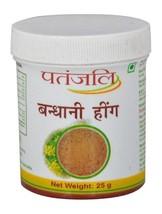 Ayurvedic Patanjali Bandhani Hing, 25g | Herbal Product** - $21.72