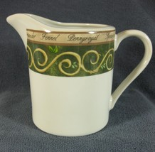 American Atelier Bouquet Garni 5011 Creamer Pitcher 10oz Tan Vine Green Rim - $14.95
