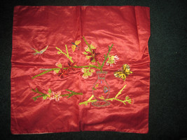 Vintage Silk Embroider and Beaded Asian Design Red Pillow Front - $7.69