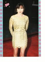 Shannen Doherty Kris Kross teen magazine pinup clipping gold dress award show